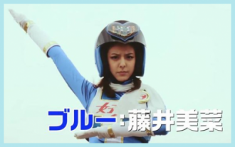 藤井美菜5