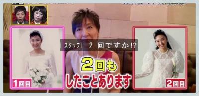 吉川美代子は夫と離婚で現在独身?子供は?
