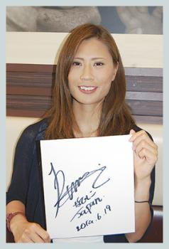 宇津木瑠美には可愛いお姉さんがいるの?