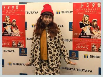 トミタ栞の実家はラーメン屋!手伝いでバイトをしている?