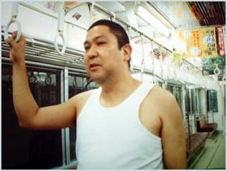 石川浩司(たま)のプロフィール