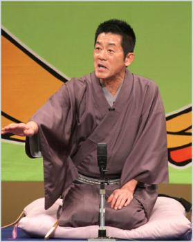 三遊亭円楽6代目のプロフィール