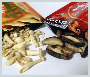 茸のまんまはしいたけとしめじの2種類で味や食感は?